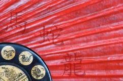 蛇的年 免版税图库摄影