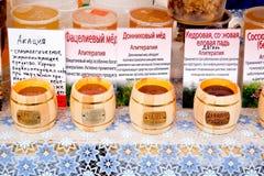 蜂蜜不同的品种  免版税库存照片