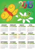 2015年蝴蝶日历 库存照片