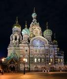 血液教会救主溢出了 彼得斯堡俄国st 库存图片