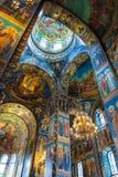 血液教会救主溢出 在曲拱的马赛克  免版税库存图片