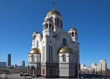 血液教会救主 Ekaterinburg 俄国 图库摄影
