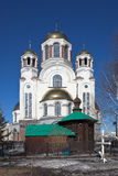 血液教会救主 Ekaterinburg 俄国 免版税库存图片