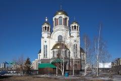 血液教会救主 Ekaterinburg 俄国 库存图片