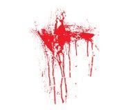 血液泼溅物 皇族释放例证