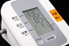 血液电子监控程序压 免版税库存图片