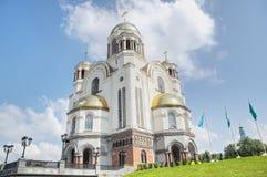 血液的教会以纪念诸圣日灿烂在俄国土地,叶卡捷琳堡市,俄罗斯 图库摄影