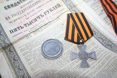血淋淋的第一次世界大战的记忆1914年 免版税库存照片