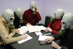 行业会议 库存照片