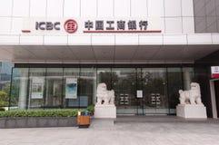 行业和商业中国银行 免版税库存照片