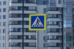 行人交叉路标志在反对大厦的一个晴天 库存照片