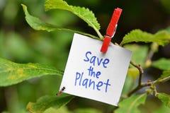 行星保存 免版税图库摄影