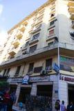 街市开罗的建筑学  库存图片