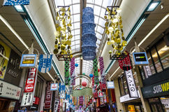 街市的札幌 库存照片