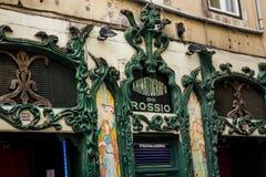 街市的里斯本:老电影院Animatà ³ grafo做Rossio 库存图片