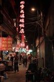 街市的Beijin 免版税库存图片