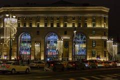 街市装饰和照亮在假日 免版税图库摄影