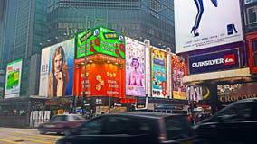 街角在香港 免版税图库摄影