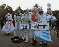 街道剧院Bespredel表现在高尔基公园在莫斯科 免版税库存图片