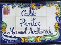街道匾在穆尔西亚,西班牙 库存照片