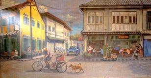 街道在墙壁愉快的农村泰国生活方式的艺术绘画我 库存图片