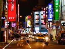 街道在晚上在台北,台湾 库存图片