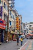 街道在槟榔岛中国 库存照片