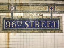 96街道地下纽约 库存照片