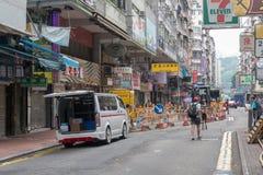 街道工作 免版税库存照片