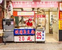 街道惠阳区老街道和江边的食品厂家 免版税库存图片