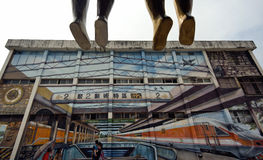 街道油漆在高雄(高熊,台湾) 库存照片