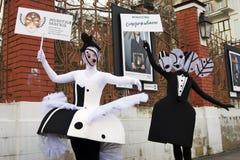 街道演员在偏僻寺院庭院执行在莫斯科 免版税库存图片