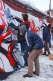 街道画堵塞 图库摄影