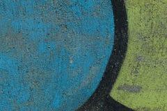 街道画墙壁片段纹理表面背景照片射击 免版税图库摄影