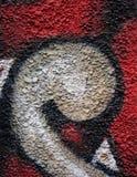 街道画墙壁 库存照片