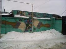 街道画艺术 库存图片