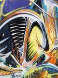 街道画被绘的墙壁 免版税库存图片