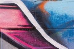 街道画spraypaint 免版税库存图片