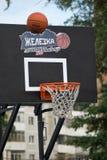 街道篮球节日在梁赞 免版税库存照片
