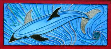 街道艺术在佩吉的小海湾 免版税库存图片