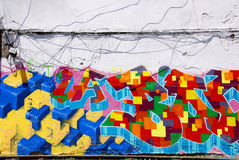 街道艺术在拉博卡邻里 图库摄影
