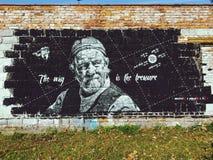 街道艺术在捷克 库存图片