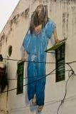 街道艺术在槟榔岛 库存图片