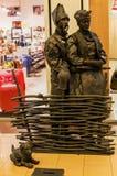 街道艺术节在Dafi哈尔科夫 免版税库存照片
