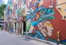 街道艺术街道画赴麦加朝圣过的伊斯兰教徒车道新加坡 库存照片