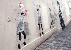 街道艺术街道画-巴黎 免版税库存图片