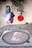 街道艺术街道画-巴黎 免版税图库摄影