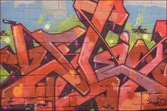 街道艺术 库存照片