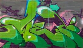 街道艺术 免版税图库摄影