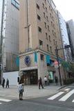 街道视图在东京 免版税图库摄影